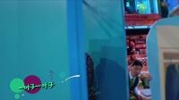 刘维广告歌再升级 堪比MV 161104 火星情报局