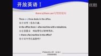 奥鹏教育&中国地质大学(北京)-开放英语1-1-1