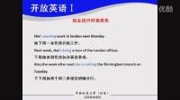 奥鹏教育&中国地质大学(北京)-开放英语1-1-3