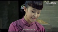 豫剧全场戏——【李祥和的婚事】胡希华 豫剧 第1张