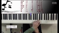 钢琴教学 即兴伴奏 速成天空之城双手演奏技巧