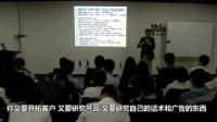 《銷售心態與激勵》片段-中國講師網