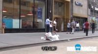 【社会调查】之如果你偷了街头乞丐的钱。。。
