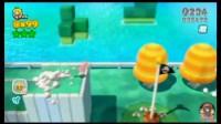 【灵灵解说】Wii U《超级马里奥 3D世界》Chapter-1