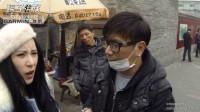 北京自由行-南鑼鼓巷找美食