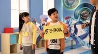 火力堂主教学      04.原子弹跳