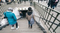 设计师HE YAN的Airbnb巴黎之行