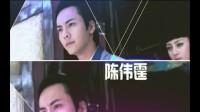 【陈伟霆】爱奇艺尖叫之夜 年度最受欢迎演员:陈伟霆