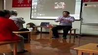 同元堂首席专家单李佛大师现场教学高清视频