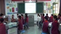 小学综合实践《我是家庭小医生》教学视频5,2015小学综合实践活动教学基本功大赛