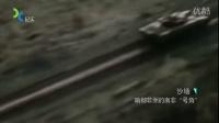 【沙场】引发巨大反响的TTD坦克为何在国际市场上无人问津? 20161027 CPNTV