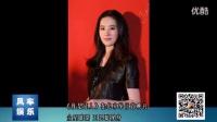 【風車娛樂】《我是證人》在北京舉行首映禮 王思聰現身眾星璀璨