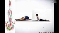 瑜伽排课技巧 就近流动• 适配身体• 提炼主题——晓琴与您聊聊瑜伽排课1(共3课)