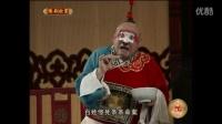 豫剧全场戏——《唐知县斩诰命》金不换