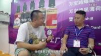 「蒸纪·资讯」2016年10月深圳电子烟展会探访