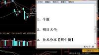 股票技术分析 股票入门基础知识 股票入门 股票基础知识