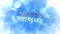 《藍色大海的傳說》全智賢搞笑特輯 用手吃面驚呆李敏鎬