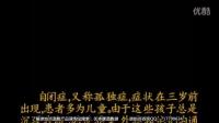 2016年1月 原始点医学讲座 (广州) ─12.调因三/原始点疗法最完整的张钊汉手法教学视频原始点案例按摩