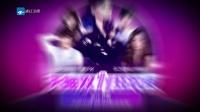 《2016天貓雙11狂歡夜》宣傳片 互動