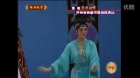 豫剧全场戏——《佘洪招婿》金不换 徐福先