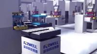 富偉 FORWELL - 沖床專用快速換模系統 Quick Die Change System - 產品動畫 | 普拉瑞斯創意