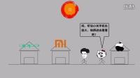 搞笑视频 | 为什么买OPPO不买小米?