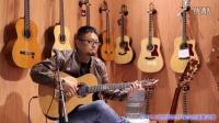 中国指弹吉他演奏家《陈肖珲》2016上海乐展演奏录像吉他弹唱