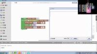 ArduBits米思齐课程系列第六课——智能灯