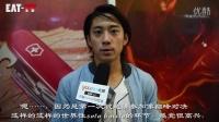 2016炸舞阵线 powermove 裁判 采访BBOY RYUJI(日本)EAT-TV 街舞