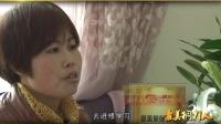 桐梓县第五中学教师谢迎春荣获全省 最美家庭 荣誉称号