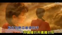 董文华-黄河黄