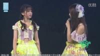 2016-11-09 SNH48 TeamXII公演MC剪辑