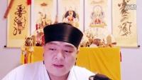 全真阁子龙师傅讲述香港变态杀人案例