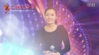 百姓大舞台原创音乐MV—李培培:轻轻的告诉你