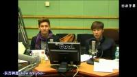 121023 KBS Cool FM.SuperJunior Kiss The Radio 嘉宾:东方神起[西游字幕]
