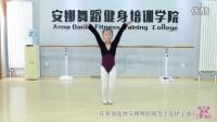 华彩中国舞考级教材 第三级【大声唱歌】--安娜舞蹈培训学院