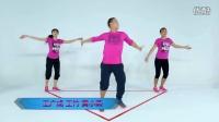 中国舞王-王广成-健身操-嘉年华