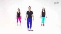 中国舞王王广成广场舞_快乐舞步健身操_手牵着心连着