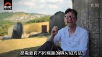 翻译摄影教学视频Sample-字幕定制案例