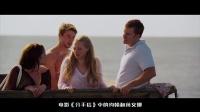 电影纵贯线77:10分钟走出失恋阴影