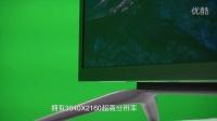 厮杀市场的旗舰 半价剁手款 微鲸65寸新品测试 -【36bd新互联头条网】