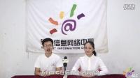 校运会直播间采访-陈文达