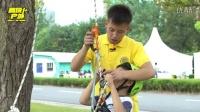 【酷玩户外】野外拓展之儿童绳索攀树