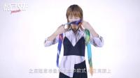 最IN丝巾系法(三) 19