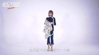 最IN丝巾系法(四) 20