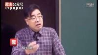【趣友】第八集:这个老师上课气死自己