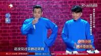 《笑傲江湖》第三季 卢鑫玉浩初、复、决赛精彩相声集