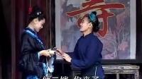 【瘸子娶妻】第1集(赣南采茶戏)