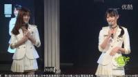 2016-11-10 SNH48 TeamX公演MC剪辑