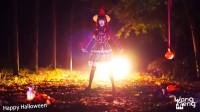 【萌大酱】HAPPY HALLOWEEN[翻唱+宅舞]万圣节快乐